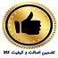 انجمن تخصصی نسیم بوک(به روز ترین نرم افزار ها و فایل ها )