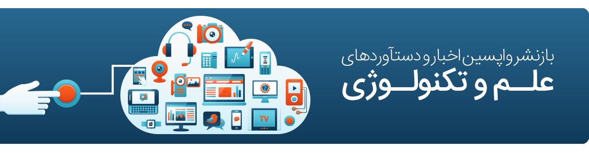 فروشگاه اینترنتی محصولات مجازی خدمات انفورماتیک ارک