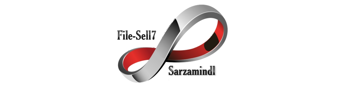 File-Sell7