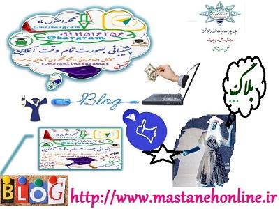 سامانه همکاری در فروش فایل آنلاین,OnlineFileSell.ir