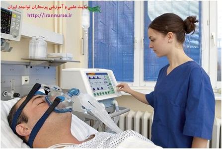 آموزش پرستاران ویژه