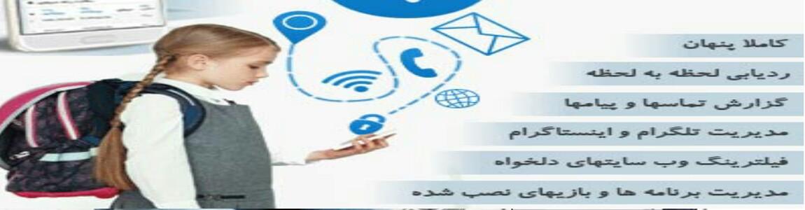 ردیابی افراد در تلگرام+همسریابی