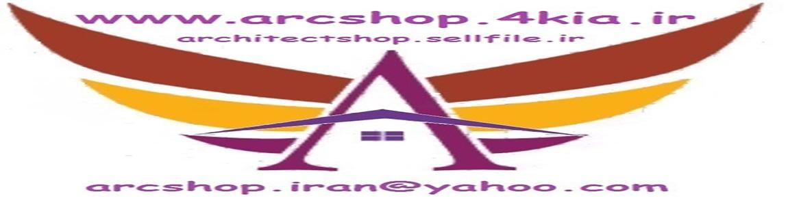 مرکز دانلود پروژه های دانشجویی