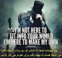 make my own