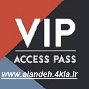 VIP ACCESS PASS